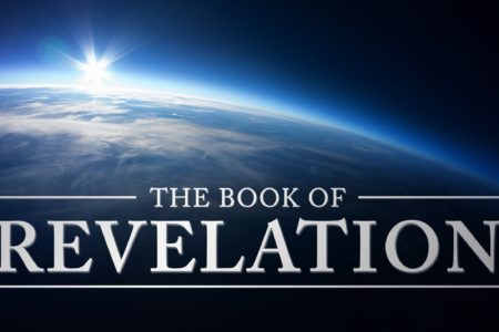 Lesson 1: An Introduction to Revelation